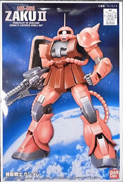鋼彈模型 FG 1/144 MS-06 夏亞専用薩克II TOYeGO 玩具e哥