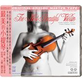 【停看聽音響唱片】【CD】吉妮.楊森:最美的小提琴