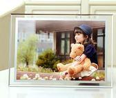 水晶相框擺台7寸七5 6 8 10 A4照片框相架兒童畫框證書框玻璃