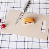 小麥菜板切菜粘板砧板水果板案板塑料家用刀板面板切菜板案板刀版 DJ11882『麗人雅苑』