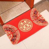 雷運結婚婚慶用品防滑門墊新房擺設裝飾佈置進門地墊喜字地毯腳墊