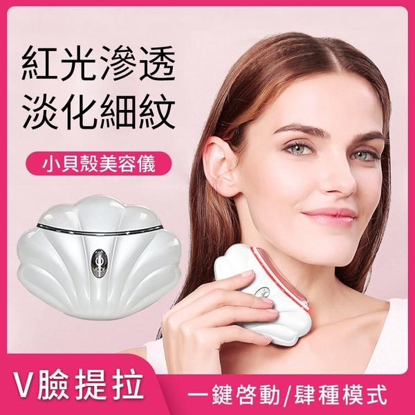 【現貨】美容儀 臉部按摩導入儀 多功能按摩儀 提拉按摩 電動刮痧板igo