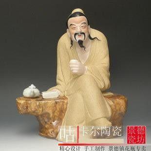 景德鎮 陶瓷器  茶神陸羽品茶