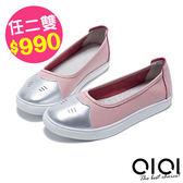 娃娃鞋 俏皮貓咪超透氣真皮娃娃鞋(粉)*0101shoes  【18-729pk】【現貨】
