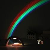 彩虹投影器 二代創意彩虹投影儀 七彩小夜燈 迷你照明投影燈情侶禮物