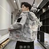 夾克男士潮牌2020秋季新款韓版潮流帥氣百搭寬鬆休閒連帽迷彩外套 快速出貨