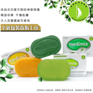 Medimix 印度綠寶石皇室藥草浴 美肌皂 125g【i -優】