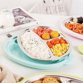 304不銹鋼兒童家用餐盤可愛卡通餐具分格盤寶寶幼兒吃飯分隔盤CY『韓女王』