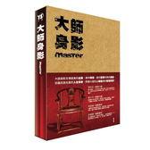 大師身影第一集DVD 購潮8