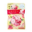 日本 Kracie 生活屋蜜桃玫瑰薔薇花香軟糖 32g