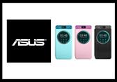 *全館免運*ASUS Zenfone Selfie ZD551KL專用 5.5吋原廠透視皮套(台灣代理商-盒裝)