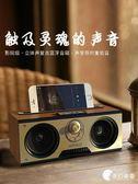 藍牙喇叭-復古藍牙音箱大音量家用3D環繞木質插卡無線手機超重低音炮-奇幻樂園