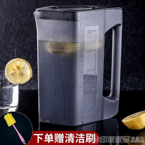 耐高溫冷水壺家用涼水壺涼水杯日式白開水壺冷水杯大容量茶壺套裝 印象家品