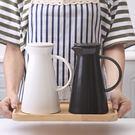 店慶優惠兩天-北歐創意簡約陶瓷冷水壺涼水壺耐熱耐高溫大容量家用水壺陶瓷壺