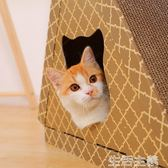 貓抓板 三角貓抓板瓦楞紙貓爪板寵物箱貓咪盒子磨爪器貓窩耐磨貓玩具用品 生活主義