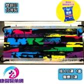 現貨(雙鋼印) 丰荷 成人醫療 醫用口罩 (50入/盒) (衝浪 前衛藝術風 )台灣製~送1包酒精溼紙巾