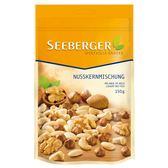 【任三入95折】Seeberger喜德堡 - 頂級綜合堅果 150g