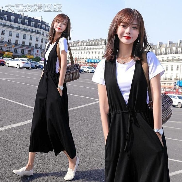 套裝單件套裝背帶褲夏季新款韓版顯瘦時尚闊腿褲兩件套 快速出貨