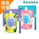 《買一送一》SexyLook 能量補給冷敷膜 3片入 保濕/亮白【新高橋藥局】2款可選