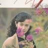 二手書R2YB d3 1992年2月初版《PIANO SOLO 中島みゆき ピア