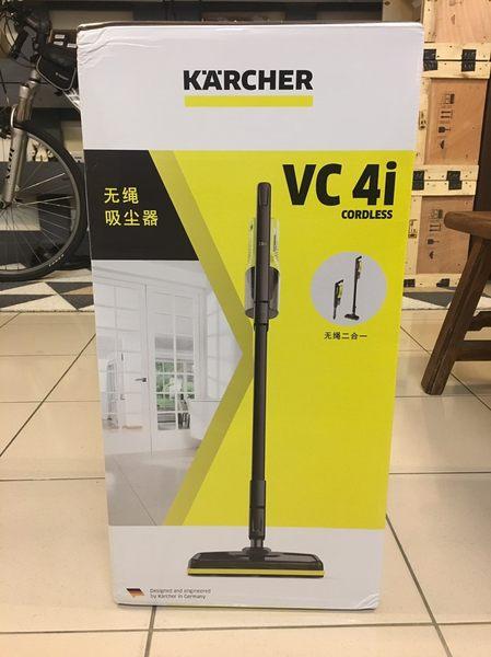[預購] 全新品 德國KARCHER 家用/車用 2合1 可直立 手持無線吸塵器 VC4I Cordless