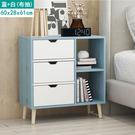 床頭櫃 簡約床頭櫃北歐實木組裝儲物櫃臥室組裝床邊櫃簡易經濟型收納櫃【快速出貨】
