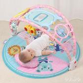 嬰幼兒腳踏鋼琴健身架3-6-12個月男女寶寶音樂玩具0-1歲 ys9900『伊人雅舍』