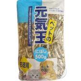 【培菓平價寵物網】元氣王》犬貓專用小魚乾.350g/包