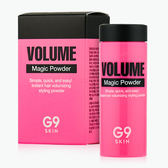 韓國 G9 SKIN 頭髮蓬鬆魔法蜜粉 7g 造型粉末蓬鬆 髮粉【新高橋藥妝】