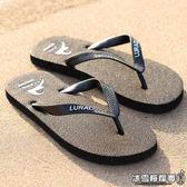男士防滑休閑人字拖 夏季夾腳耐磨潮流簡約黑色沙灘涼拖鞋