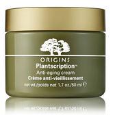 ORIGINS 駐顏有樹緊緻抗痕乳霜 50ml