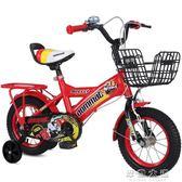 兒童自行車2-3-4-6-7-8歲男女寶寶12-14-16-18寸小孩單車腳踏車QM『摩登大道』