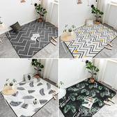北歐地毯臥室滿鋪可愛房間門墊床邊飄窗墊客廳茶幾沙發地墊可定制 第一個 polygirl