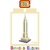 ☆愛思摩比☆ LOZ 鑽石積木 9388 帝國大廈 建築系列 益智玩具 趣味 腦力激盪 迷你積木