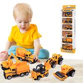 5入玩具汽車模型 合金小汽車 警車 工程車 賽車 軍事車 兒童玩具車-JoyBaby