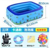 盈泰兒童游泳池充氣加厚水上樂園 st531『伊人雅舍』