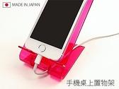 日本製 手機桌上置物架 手機架 支架 充電 壓克力 智慧型手機 iphone 5【SV3165】Loxin