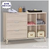 【水晶晶家具/傢俱首選】JM1581-11 愛莎4尺栓木色低甲醛多功能置物櫃