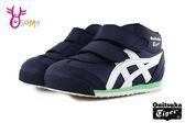 Asics Onitsuka Tiger MEXICO Mid Runner TS 小童 寶寶運動鞋 高筒 慢跑鞋 A9122#藍色◆OSOME奧森鞋業