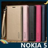 NOKIA 5 Hanman保護套 皮革側翻皮套 隱形磁扣 簡易防水 帶掛繩 支架 插卡 手機套 手機殼 諾基亞