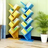 兒童簡易書櫃書架簡約現代辦公桌收納書架置物架落地書架樹形學生 玩趣3C