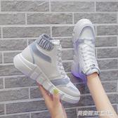 高筒小白潮鞋女秋款新款秋鞋百搭網紅運動嘻哈學生高筒鞋夏款  英賽爾