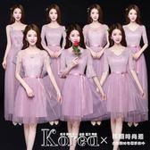 伴娘禮服 伴娘禮服短款韓版姐妹團伴娘服長款灰色顯瘦畢業季連身裙【韓國時尚週】