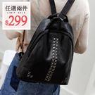 後揹包-美系街頭風帥氣鉚釘pu防水大容量雙肩包 後背包 書包 可放a4【AN SHOP】
