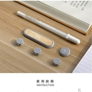 【Love Shop】2代磁吸充電線固線器/耳機固線器 繞線器適用於各種線材