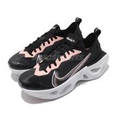 Nike 休閒鞋 Wmns Zoom X Vista Grind 黑 白 粉紅 女鞋 老爹鞋 厚底 【ACS】 BQ4800-001