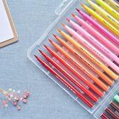 水彩筆彩色刷筆套裝無毒可水洗兒童小學生畫筆24毛筆HLW 交換禮物
