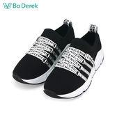 【Bo Derek 】免綁鞋帶造型休閒鞋-黑色