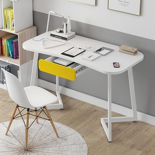 簡約家用電腦臺式書桌學生寫字臺辦公