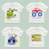 新年鉅惠兒童短袖T恤純棉夏裝童裝女童寶寶男童白色半袖小童嬰兒3歲潮上衣 東京衣櫃
